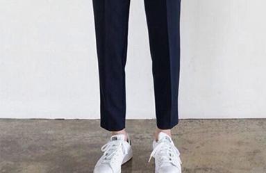Pantolon Ütüleme